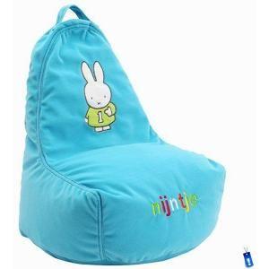 Nijntje zitzak stoel blauw. Op www.shopwiki.nl