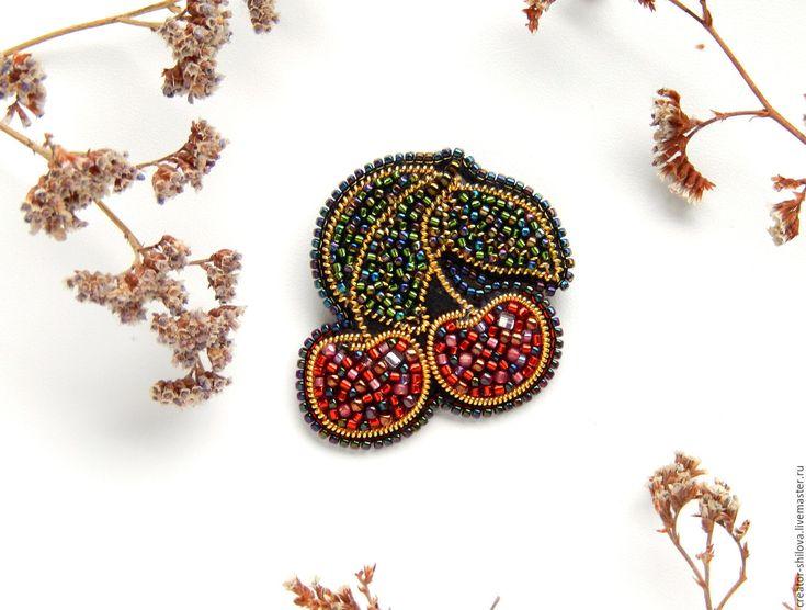 """Купить Брошь """"Вишня"""" - ярко-красный, вишня, вишни, вишня jewelry, вишенки, вишенка, брошь"""
