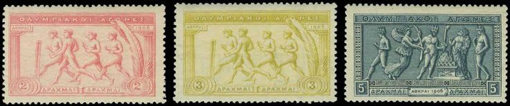 """1906 """"Olympic games"""" issue in complete set of 14 values, u/m. (Hellas 189/202)."""