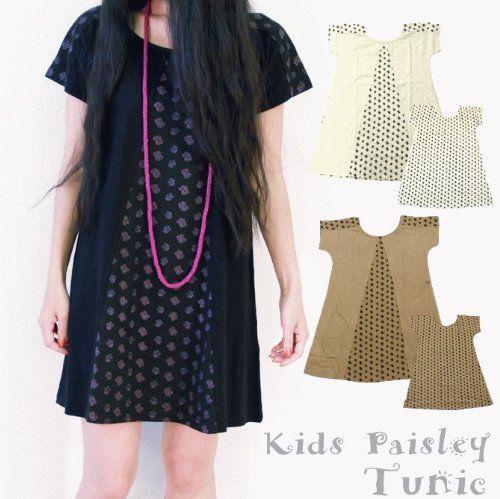 Amazon.co.jp: キッズペイズリー チュニック (レディース) アジアンファッション エスニックファッション (ブラック): 服&ファッション小物