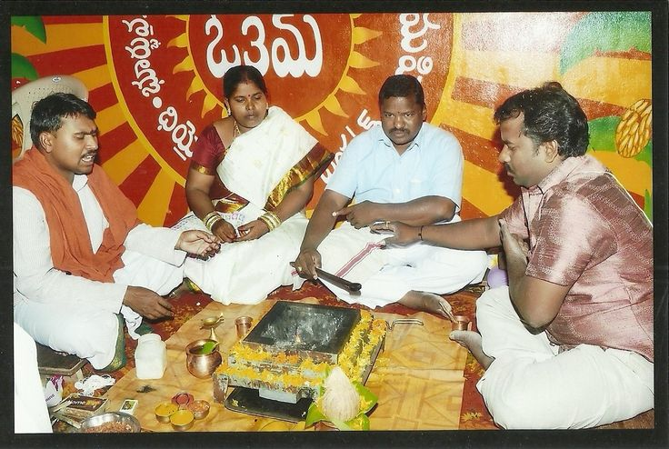 Welcome to Arya Samaj Hyderabad. We provide a complete range of marriage like love marriages,Intercaste  Marriages,ArrangedMarriages, court marriages,Inter religion Marriage Certificate related services. http://www.aryasamajbalkampet.com/gallery.php