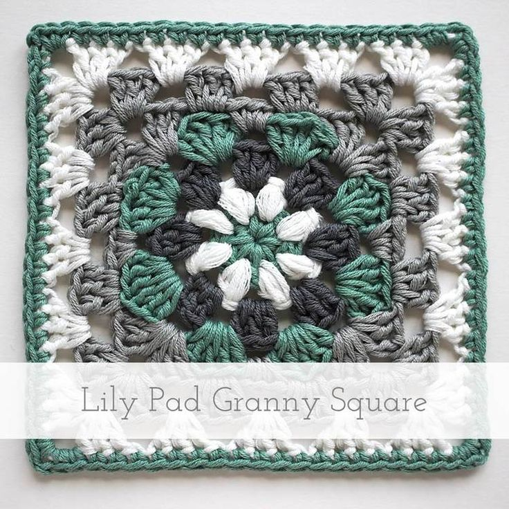 Lily Pad Granny Square | Free pattern + tutorial More