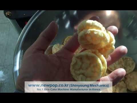 Test of Cheakpea Pellet 100% (Chip Type) by SYP4506 Rice cake machine   For more information, please check our website. Please contact us by e-mail. Thank you. https://www.newpop.co.kr https://www.newpop.co.kr/rice-cake-machine https://www.shinyoungmechanics.com (Espanol) email : newpop@newpop.co.kr