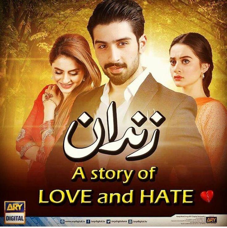 Pin by mano bibi on me favourite dramaz Pak drama, Love
