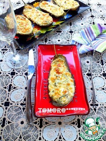 Кучерикас - баклажаны, запеченные с сыром - кулинарный рецепт