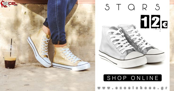 Γυναικεία παπούτσια τύπου all star!