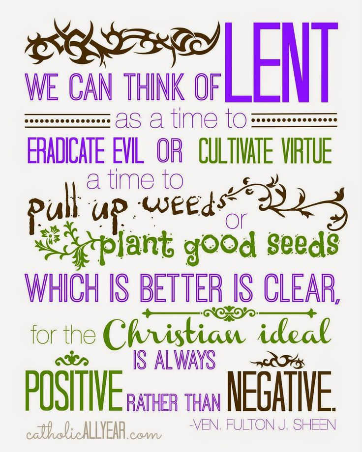 Catholic All Year: Ven. Fulton Sheen Lent quote purple and green and white