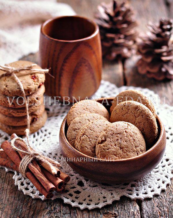 oatcookie 8
