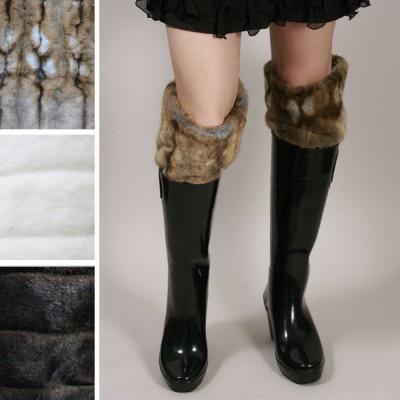 Brown Chinchilla Fur Hunter Boot Liners