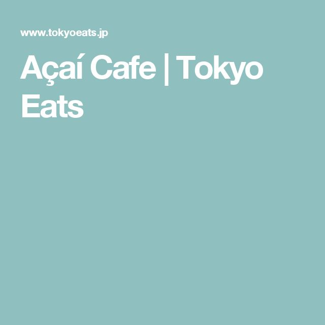 Açaí Cafe   Tokyo Eats