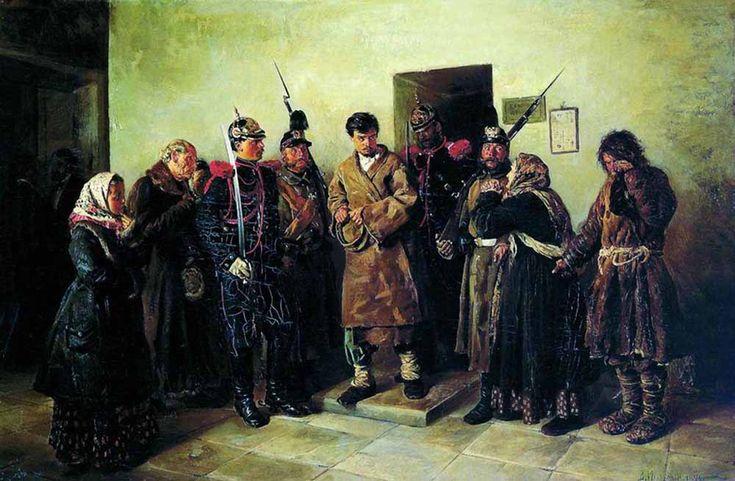 В.Е.Маковский