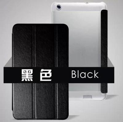 http://item.taobao.com/item.htm?id=39007415819