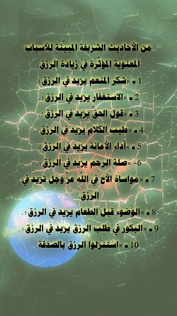 Pin By اهل البيت عليهم السلام On اقوال شعر حكم Movie Posters Movies Poster