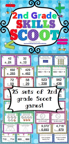 2nd Grade Math Skills Scoot Mega Bundle: Your students will have a blast working on 2nd grade math skills with this set of 25 Scoot games! Scoot is a fast paced, whole class game that is simple to make and LOTS of fun! These Scoot cards are also great for centers and small groups! $