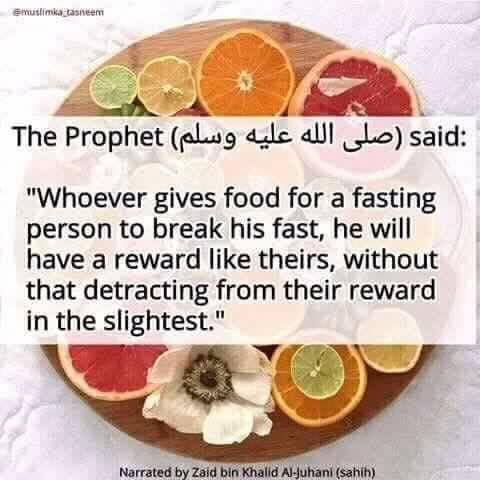ramadan charity reward