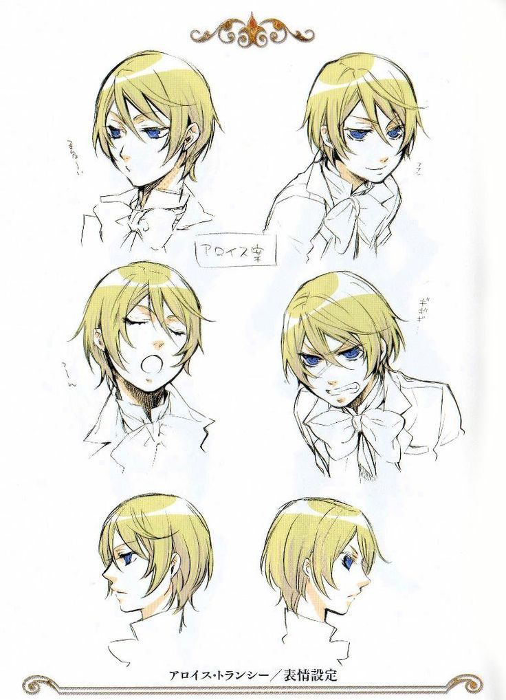 alois trancy cosplay tutorial