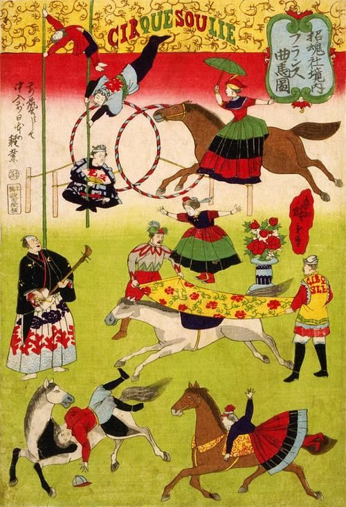 1871 poster for a French circus touring Japan