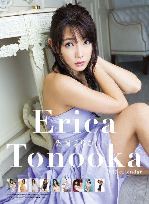 初公開 の画像|外岡えりかオフィシャルブログ Powered by Ameba
