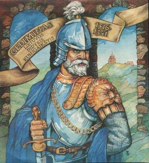 Gediminas 1316 - 1341
