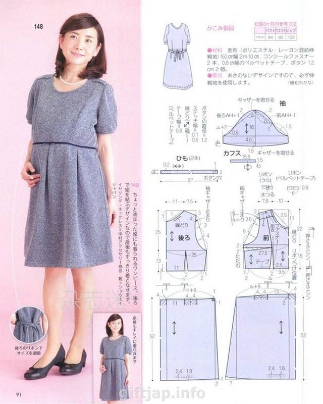 giftjap.info - Интернет-магазин | Japanese book and magazine handicrafts - Lady Boutique №3 2015