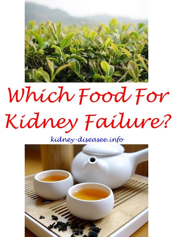 kidney function test - kidney infection herbal tea.what causes renal failure 4681095880