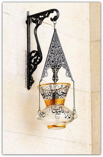 Mimar Sinan Cami/ Detaylar - Mimar Sinan Mosque / Details