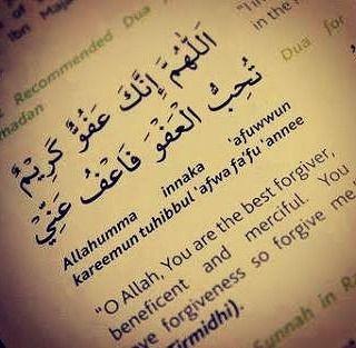 Malam SERIBU bulan   #islam #Ramadhan #puasa2017 #lailatulqadar #lailatulqadr #malamseribubulan #itikaf #masjid #islamicquotes #ramadanmubarak #muslimwomen #niqab . pict: islamicartdb.com