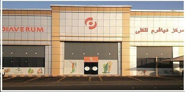وظائف شاغرة في جدة براتب 8100 ريال أعلنت عنها شركة ديافرم للرجال والنساء لحملة شهادة البكالوريوس او مايعادلها وننشر ال Multi Story Building Structures Building