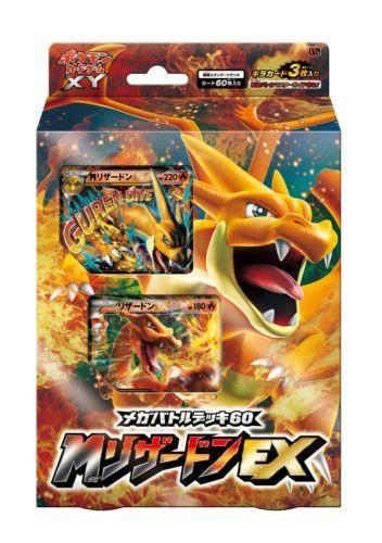 Pokemon-Card-XY-Mega-Charizard-EX-Mega-Battle-Deck-60-Japanese-ver-F-S