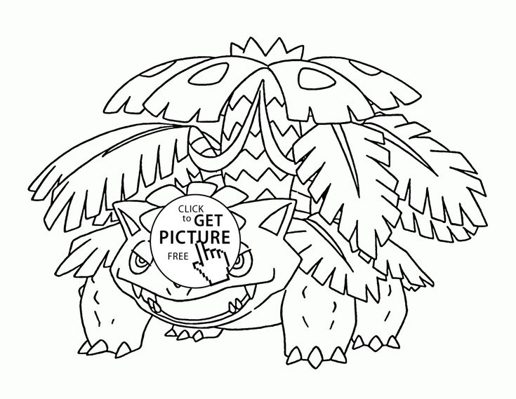 venusaur mega pokemon coloring pages for kids pokemon characters printables free wuppsycom - Coloring Pages Pokemon Characters