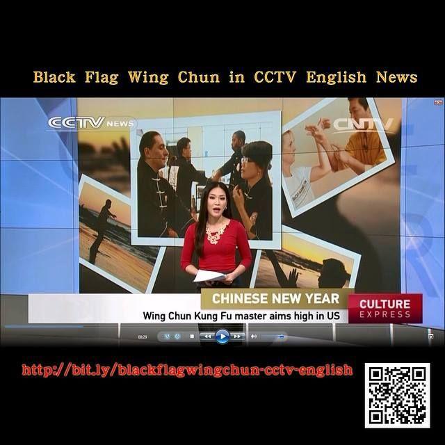 Hek Ki Boen Eng Chun Federation Black Hek Ki Boen Eng Chun Federation Black Flag Wing Chun Black Flag Wing Chun Wing Chun Kung Fu