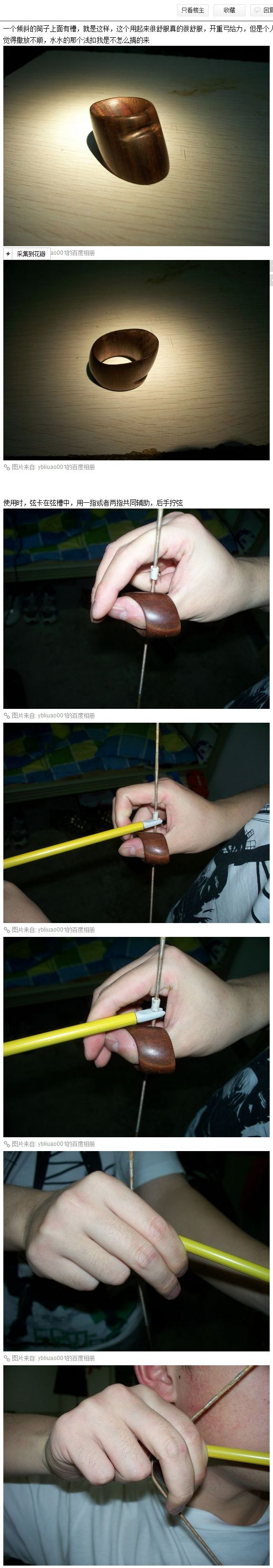 thumb ring, I wonder if this would work...
