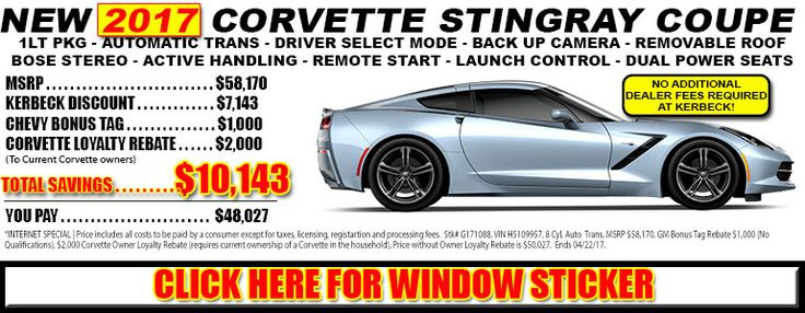 Corvette by Kerbeck | Corvettes for Sale | #1 Largest Corvette Dealer!