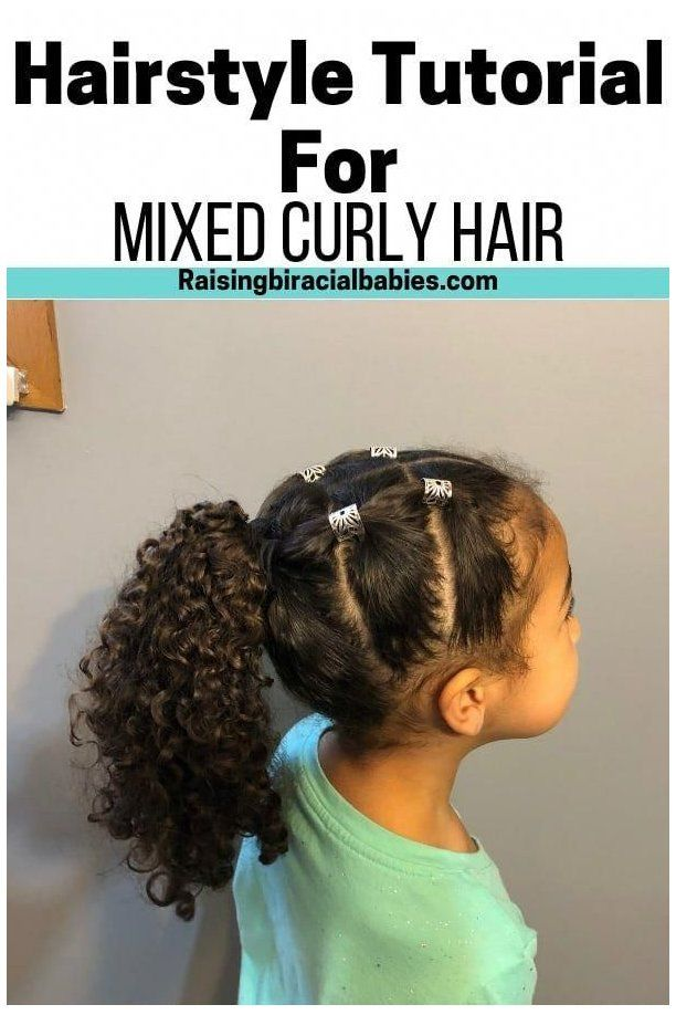 Mixed Girl Hairstyles A Cute Easy Style For Biracial Curly Hair Tutorial Toddler Mixed Girl Hairs In 2020 Mixed Girl Hairstyles Curly Hair Styles Hair Tutorial