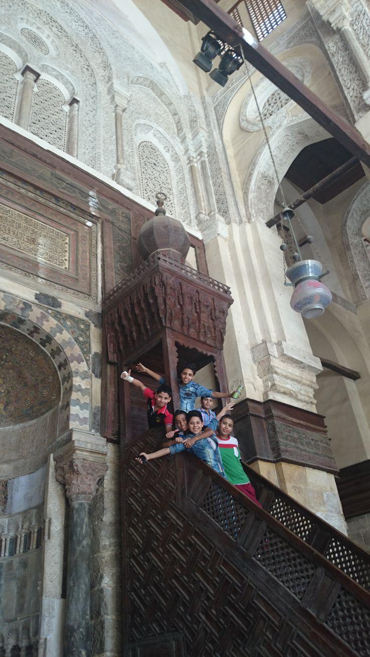 Kids@Islamic Cairo