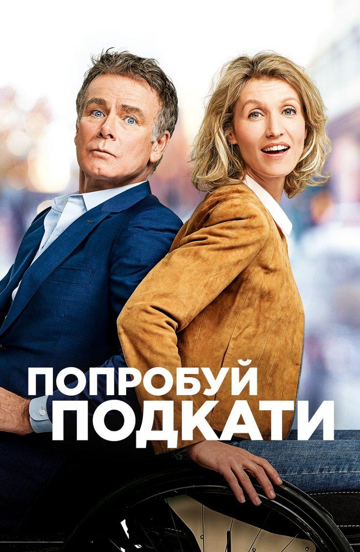 Фильмы полнометражные со смыслом на русском онлайн