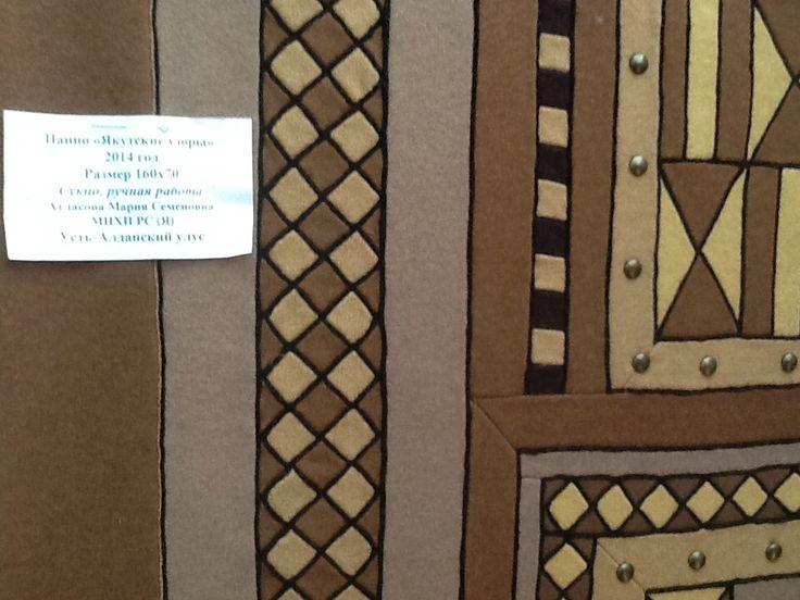 Фрагмент коврика с выставки