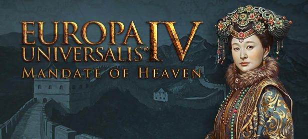 Mandate of Heaven expansion release date for Europa Universalis 4 - https://wp.me/p7qsja-cXI, #Expansion, #Mac, #ParadoxDevelopmentStudio, #ParadoxInteractive, #Pc, #ReleaseDate