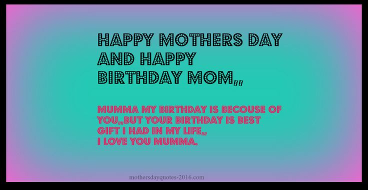 Birthday Quotes For Doctors: Best 25+ Happy Birthday Mom Quotes Ideas Only On Pinterest