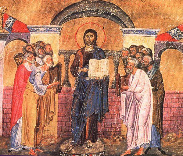Αρχή της Ινδίκτου http://www.saint.gr/896/saint.aspx
