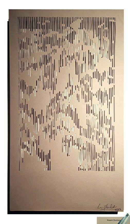 """Trabajo premiado! II salon""""el papel en el arte textil"""" CAAT Bs. As. Marzo 2018. 20 x 40 cm"""