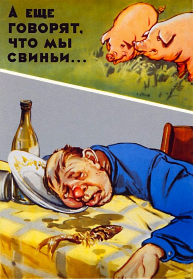 Carteles soviéticos contra el alcoholismo