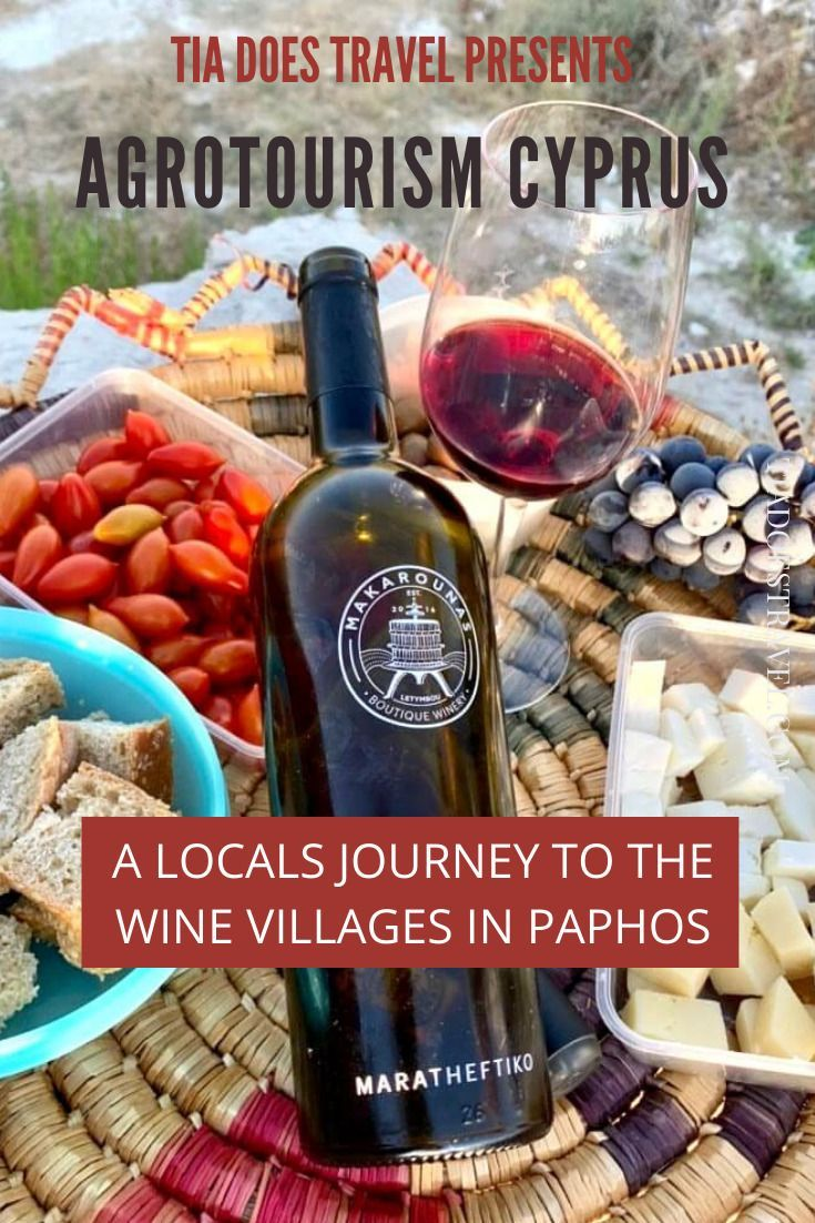 Agrotourism Cyprus The Beautiful Wine Villages Of Paphos In 2020 Paphos Visit Cyprus Cyprus
