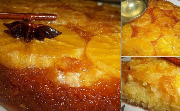 Recette de g teau l orange choumicha cuisine marocaine choumicha recettes marocaines de - Recette de cuisine choumicha ...