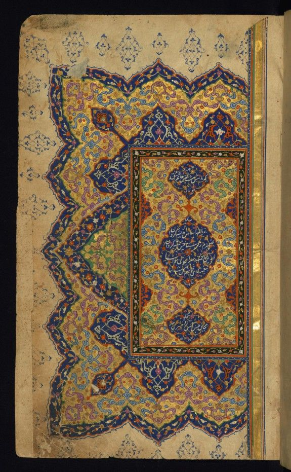 Double-page Illuminated Frontispiece. is the left side of a double-page illuminated frontispiece. (The right side does not survive.) The initial lines of the texts are inscribed in the central medallion and pendants in white Nasta'liq script on a blue background. This folio from Walters manuscript W.645 starts here.