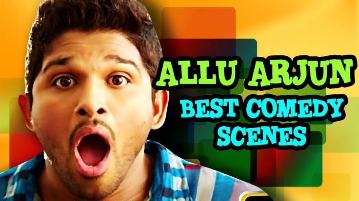 cool Allu Arjun Best Comedy Scenes 2017 | Dangerous Khiladi, Bunny The Hero, Veerta The Power