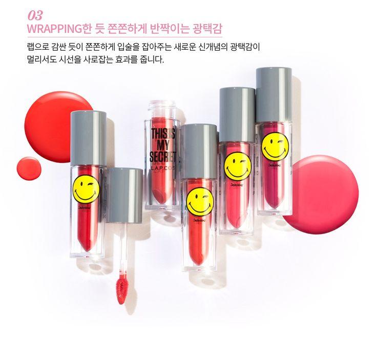 스마일리 콜라보레이션, 코스메틱 콜라보, 랩코스, LAPCOS, SMILEY, collaboration, COSMETIC, KBEAUTY photo from lap korea