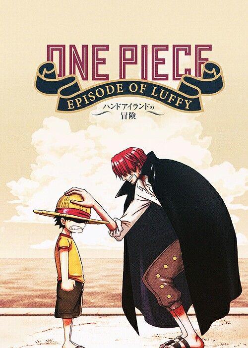 """Épisode spécial « Luffy » """"Son Histoire"""" / Spécial Jaquette DVD ~ Luffy Monkey D. ⭐ Shanks """"le Roux"""" ~ ⚓_Øne_Piece_⚓"""
