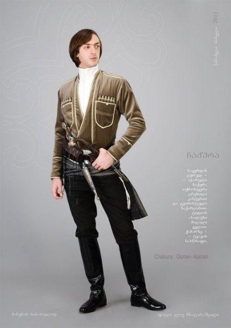 """Еще одна гурийско-аджарская мужская одежда """"чакура"""". Бархатная куртка украшена тесьмой и вышивкой. Полотняный ахалухи (сорочка) с высоким воротником. Черные брюки. Узорчатый кушак. Серебряный пояс с оружием, кинжалом и патронницей. Кожаные сапоги"""