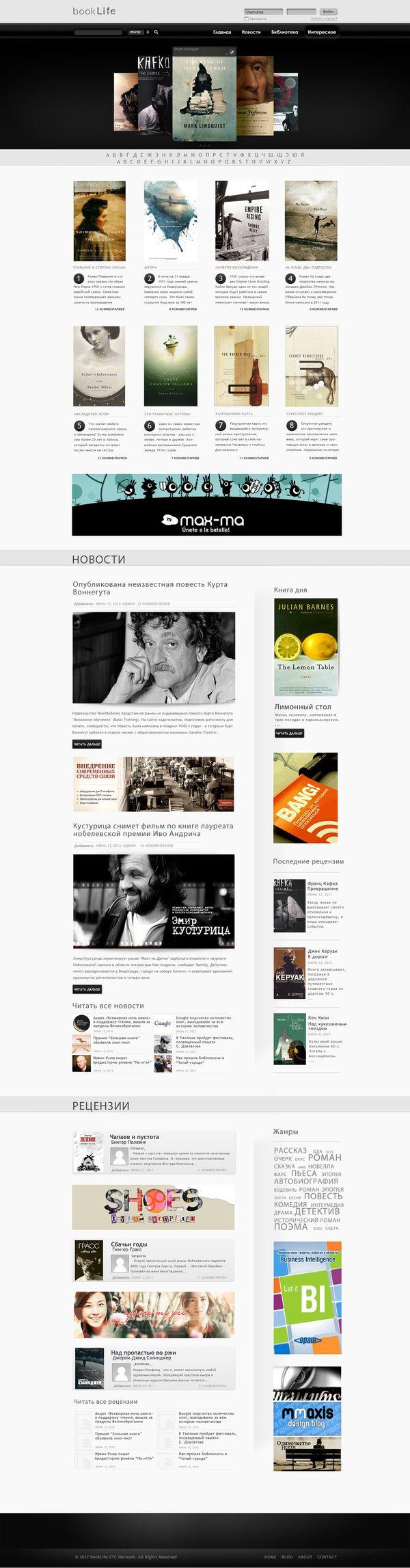 BookLife on Web Design Served